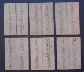 Six Handwritten Cards, Nineteenth Century Magic Calculator | Warwickshire County Record Office, CR1596/Box 87/34b