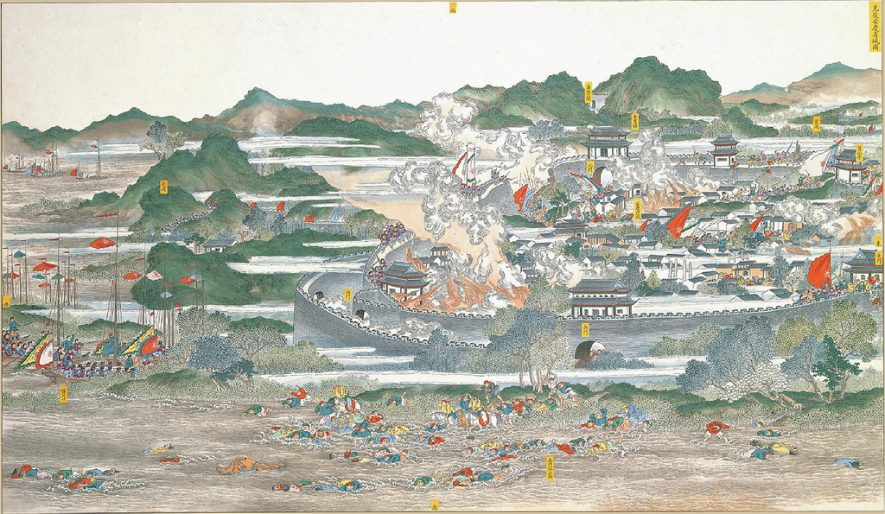 Regaining the Provincial City Anqing. A scene of the Taiping Rebellion, 1850-1864. | Wu Youru. Originally uploaded to Wikipedia.