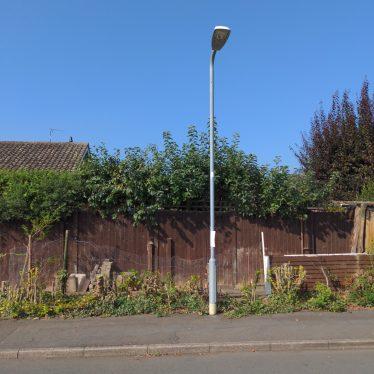 Site of Newbold Comyn Manor House