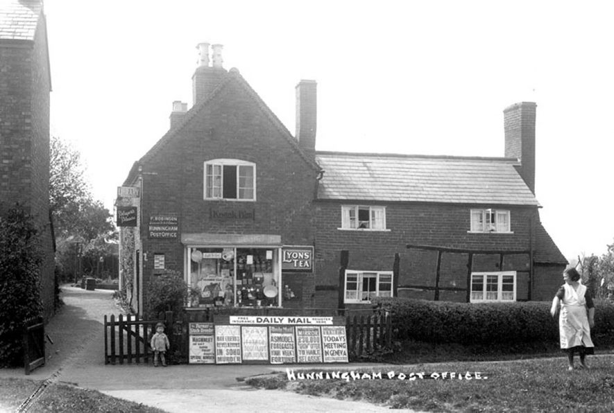 The Post Office and general stores, Hunningham.  1940s |  IMAGE LOCATION: (Warwickshire County Record Office)