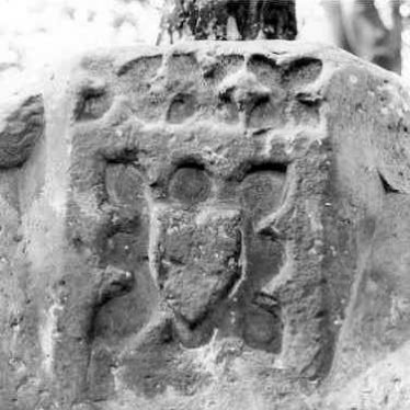 Carving on east face of Water Orton cross base, Water Orton, North Warwickshire | Warwickshire County Council