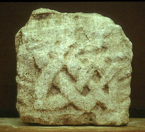 Anglo Saxon cross fragment, Whitchurch