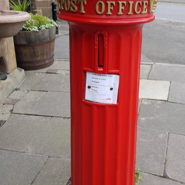 Victorian Pillar Box to east of Westgate. 2017. | Image supplied by Simon B