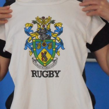 Warwickshire in 100 Objects: Rugby Borough Crest