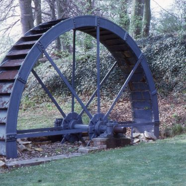 Arrow.   Waterwheel